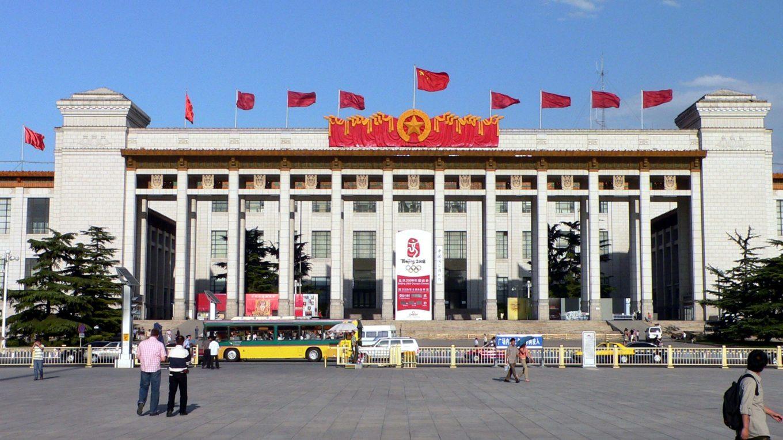 Nationalmuseum an Tian'anmen-Platz